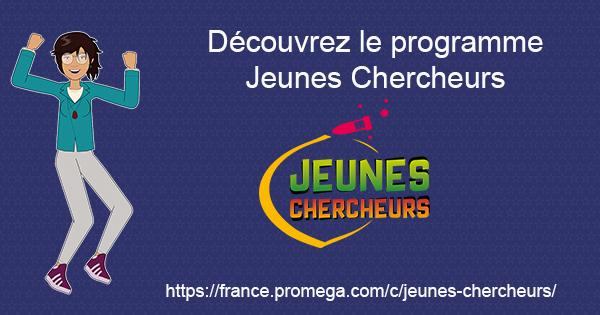 Promega France