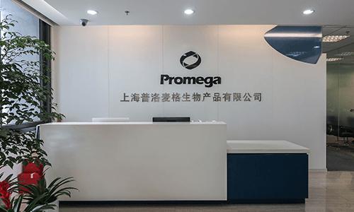 Promega Biological Products, Ltd.