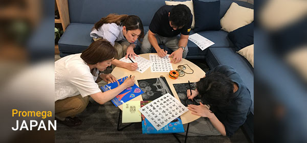 Employees at Promega Japan engage in ESI activities