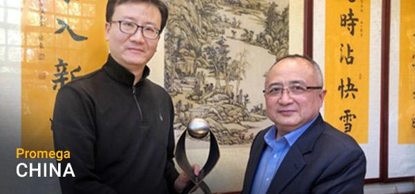 beijing-award-biochem-china-600x280