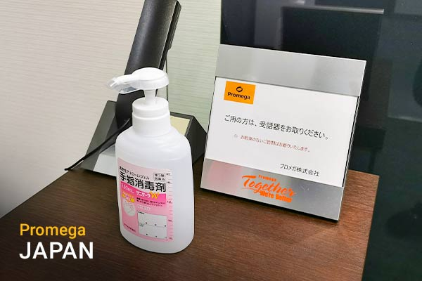 japan-hand-sanitizer-600x400
