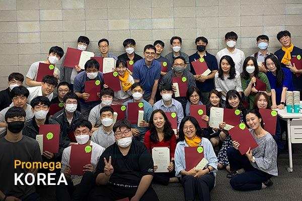 korea-keep-swimming-600x400