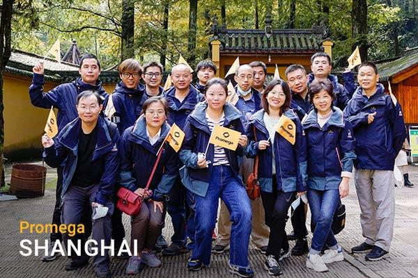 shanghai-nature-600x400